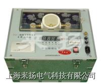 絕緣油測試儀 ZIJJ-II