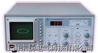 局部放電測試儀 TCD-9301
