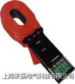 鉗形接地電阻測試儀 ETCR2000