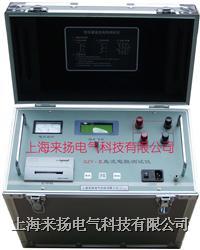 直流電阻測試儀 GZY-III/5A/10A/20A
