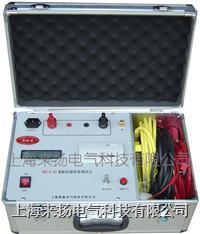 回路電阻測試儀-100A HLY-III/100A