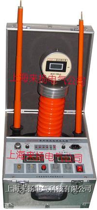 直流耐壓儀ZGF2000 ZGF2000-60KV/2mA