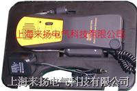 氣體檢漏儀 AR5750A