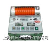 高壓直流發生器ZGF係列 ZGF2000