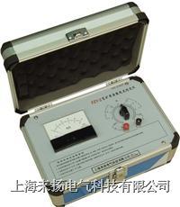 礦用雜散電流測試儀FZY係列 FZY-3