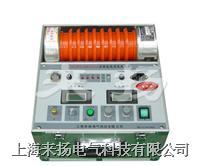 高壓直流發生器ZGF型 ZGF2000係列