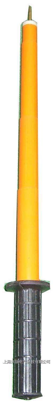 伸縮型放電棒 FX係列
