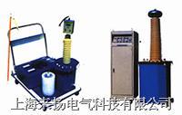 試驗變壓器-220V YD係列
