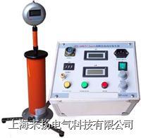 高壓直流發生器ZGF 2000係列 ZGF2000係列