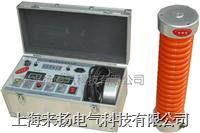 直流高壓發生設備 ZGF2000-120KV/2mA