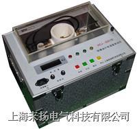 絕緣油測試儀HCJ HCJ-9201型
