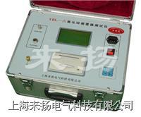 氧化鋅避雷器帶電測試儀 YBL-III係列