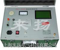 真空開關真空度測試儀ZKY ZKY-2000