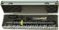 雷電計數器測試儀  ZV-II型