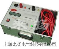 回路電阻測試儀-榴莲视频app安装官方電氣 HLY-III-100A