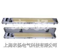 便攜式伸縮型放電棒 FBR型