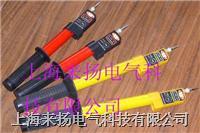 高壓驗電器 SL型