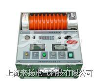 高壓直流發生器ZGF ZGF2000係列