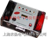 直流電阻儀 ZGY-III