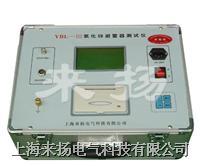 氧化鋅避雷器帶電測試儀 YBL-III型