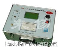 氧化鋅避雷器容性泄漏電流測試儀 YBL-III型