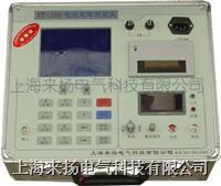 電纜故障檢測儀35KV ST-400E