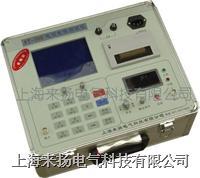 電纜故障測試儀400E ST-400E