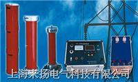 變頻串並聯諧振耐壓試驗裝置  YD-2000