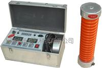 直流耐壓設備ZGF2000 ZGF2000系列