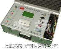 變壓器變比測試儀 BZC系列