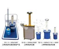 交流耐壓試驗變壓器YD係列 YD係列/0-300KVA/0-300KV