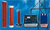 變頻串並聯諧振耐壓試驗裝置YD-2000係列 YD-2000係列/0-8000KVA/0-8000KV