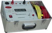 回路電阻測試儀HLY100A/200A型 HLY-III-100A/200A