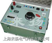 互感器綜合特性測試儀 HGY型/0-600A係列