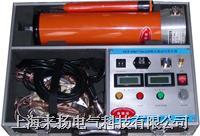 高壓直流發生器ZGF係列60KV ZGF係列/ 120KV/60KV/200KV/300KV