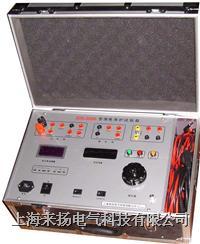 繼保測試儀 JDS2000型