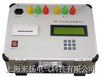 變壓器參數綜合測試儀-BDS型 BDS型/