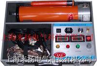 直流高壓發生器ZGF2000係列 ZGF2000-120KV/2mA