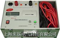 接觸電阻測試儀 HLY-II型