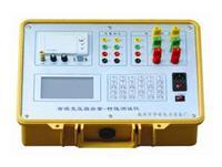 變壓器容量分析儀 Y3000型