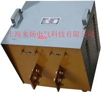 大電流試驗機 SLQ-82係列