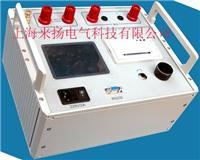 發電機轉子交流阻抗測試儀 JG2000