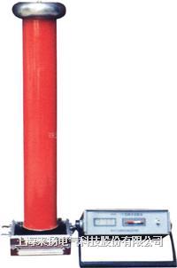 交直流兩用高壓分壓器 FRC系列