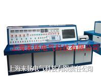 变压器综合特性测试台 LY8000