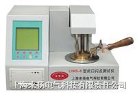 自動開口閃點測試儀 LYKS-6