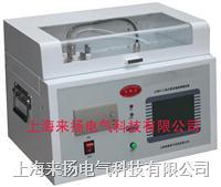 體積電阻率測試儀 LYDY-V