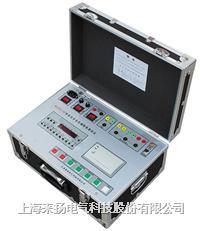 KJTC-IV高压开关特性测试仪 KJTC-IV