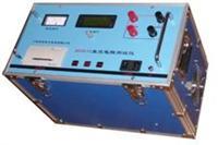 变压器直流电阻测试仪 ZGY-V(40A-50A)