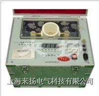 絕緣油介電強度測試儀 ZIJJ-III