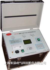 介质损耗测试仪 JSY-5
